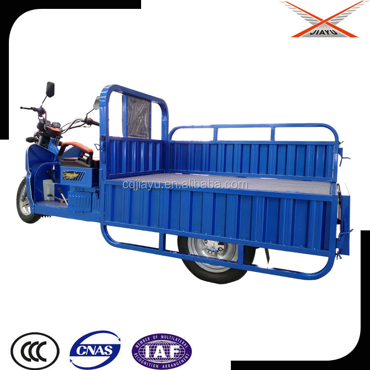 110cc 3 Wheel Car/ Trike for Sale from Manufacturer