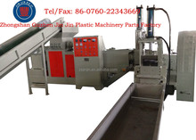 recycling pp pe film plastic extruders for sale