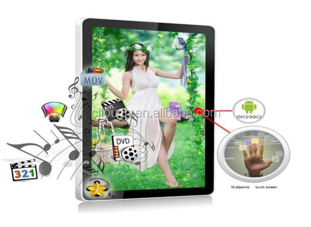 high-definition 10.4 inch capacitive touch screen embedded monitor,open frame touch led monitor