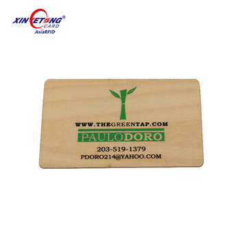 Wholesale RFID N- TAG216 card laser cutting natural wooden NFC cards
