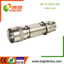 Factory Supply 3*aaa Battery Operated Aluminum Material Gold Color Long Range 3w Cree led Portable Flashlight Torch