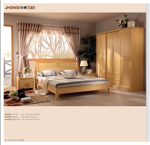 Factory Offer Home Furniture Oak Bedroom Furniture Suits Buy Bedroom Furniture Factory Offer