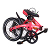 Baby bicycle quickly to fold and unfold/children folding bicycle manufacturer in northern China/hot sale foldable kids bike