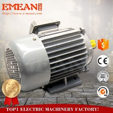 Hot selling 380V three phase magnetic motor , 7.5HP 5.5KW vacuum motor