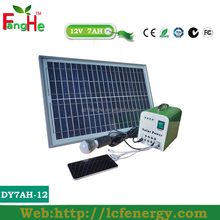 Recommend special small solar lighting systems, the use of lightweight, easy to install