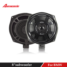 Hot sale 8 inch High SPL Professional Car Sound System,Pro Audio,Horn Speaker,Subwoofer With Neodymium Magnet ABS Frame