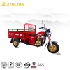 Top quality 150cc 200cc new three wheel motorcycle