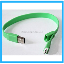 Hot Cheap Gifts USB Wrist Strap With Different Color