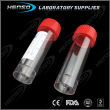 Henso Urine sample container