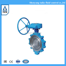 Chinese factory sale double flange gear operated or harga butterfly valve kitz