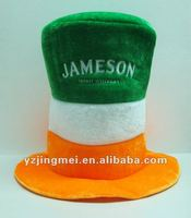 100% polyester animated embroidery fashionable carnival party hat with 3mm sponge foamed