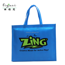 Cheap large customized eco promotion custom logo fabric tote shopping non woven bag