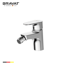 Artistic brass automatic mixer faucet shower faucet F3120178CP