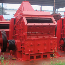 Mining high power stone impact crusher for sale