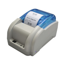 China Best thermal bar code label printer for store and supermarket