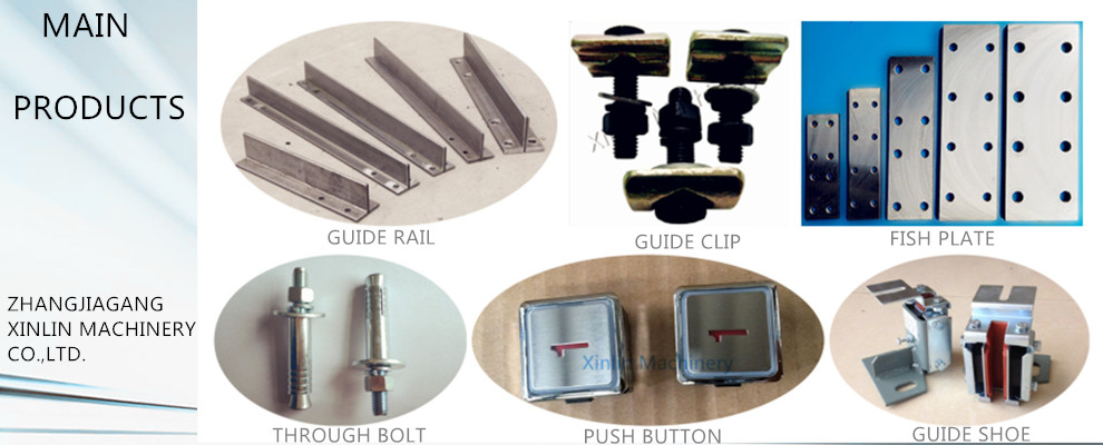 elevator guide rail T90/B machined