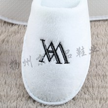 4-5 star Hotel Coral Fleece Slipper Hotel Products Supplier