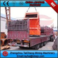 industrial small plastic crusher from Taicheng