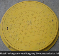 FRP lockable water meter manhole cover with frame