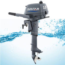 outboard engine dealers in india