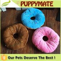 Cheap pet toys for dog/cute cat plush toy/plush dog chew toy