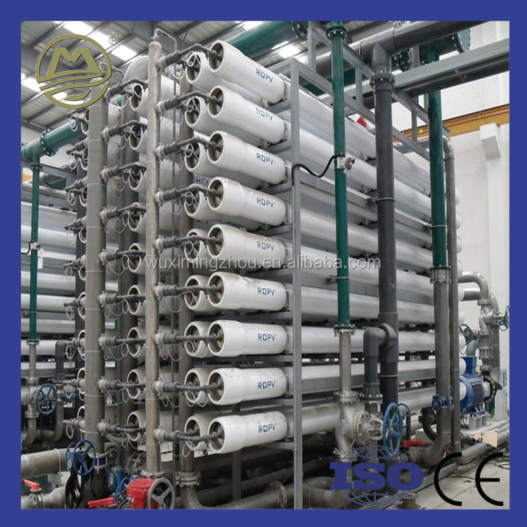 Commercial Water Purification System RO Reverse Osmosis Industrial