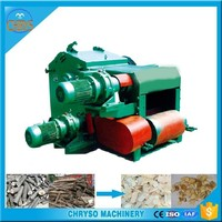Factory price China supplier CE approved wood chipper | industrial wood chipper | drum chipper
