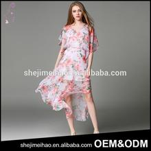Women Summer Flower Pattern Falbala Dress Short Sleeve Short Front Back Long Dress Frock Suits for Women