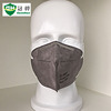 Factory Directly Provide Anti Pm 2.5 Dust Face Shield Mask AG-8821-1