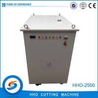 Fuel saving automatic screen protector cutting machine