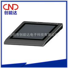 Wall-Mount Metal Enclosure Flat PCT Touch Screen Monitor