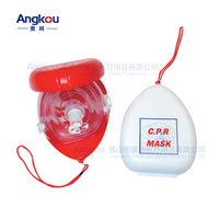 HOT SALE High Qutlity CPR Resuscitation