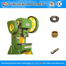 new design making interior door machine of steel hole punching machine