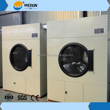 Industrial Dryer Machine, Steam Heated Commercial Clothes Dryer