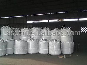 China producer hot sale best price High carbon low sulphur carbon additive calcined anthracite coal price for steel making
