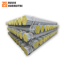 Galvanized pipe horse fence panels, dn100 galvanized steel tube, galvanized hollow steel pipe