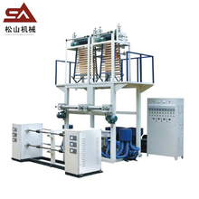 Double Color& Single Screw Double Die Extruder HDPE/LDPE Film Blowing Machine