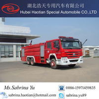 HOWO brand 15 Cubic Meter Water And Foam New Fire Engine Truck(JDF5313GXFPM160)