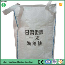 100% Raw Material 1ton PP woven big jumbo bag rice bag