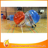 inflatable beach earth ball giant Ball Pits sale big inflatable ball