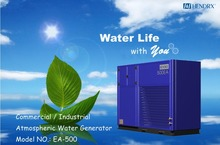 Atmospheric Water Generator AWG cold cheap price company use EA-500