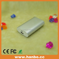 best price and OEM factory 1600mah 2200mah power bank