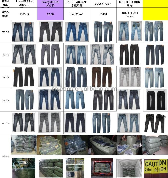 GZY -mixed jeans liquidation stock2016