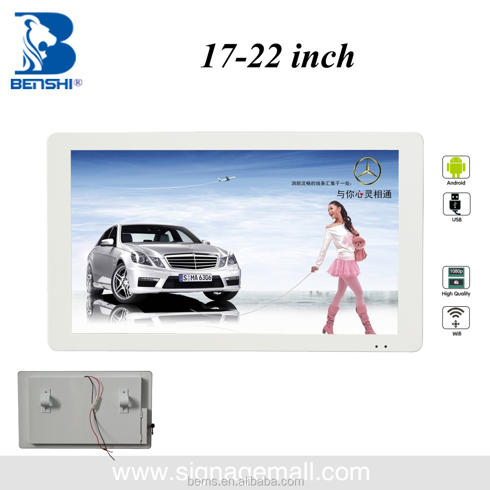 17 inch1 year warranty full hd 3g wifi network lcd bus/taxi ad player,TV,monitor
