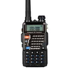 Baofeng UV-5R 5 Watts handheld dual band amateur two way radio transceiver
