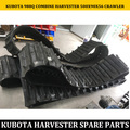 KUBOTA PRO988Q-Q COMBINE HARVESTER 500X90X56 RUBBER CRAWLER FOR SALE