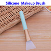 Private Label Mask Applicator Clean Tools Silicone Makeup Brush