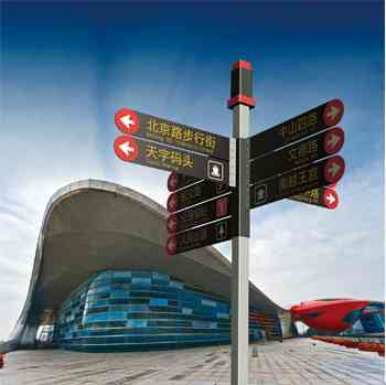 Hot sell Directional LED Sign / parking guidance display