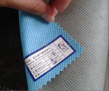 SFS waterproof asphalt felt no bitum ky Waterproof Membrane Type