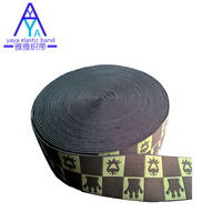 Jacquard knitted elastic band for bra strap